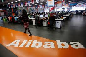 Alibaba Retail management