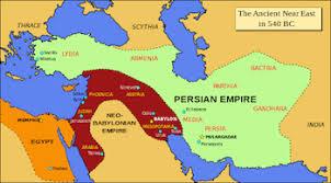 Ancient Persia 600 BCE - 600 CE